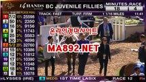 일본경마 MA892.NET ,경마사이트,경마예상,경마배팅