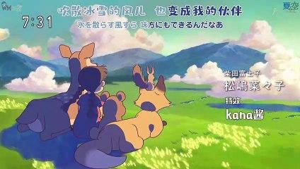 夏空 第68集