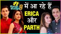 Erica Fernandes & Parth Samthaan To ENTER Nach Baliye 9?   Kasautii Zindagii Kay