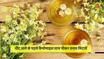 ऐसे ही घरेलु नुस्ख़े जानने के लिए देखते रहिये Sparktv Hindi