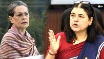 Sonia and Menaka takes oath   நாடாளுமன்றத்தில் சோனியா -மேனகா நடத்திய அதிசயம்- வீடியோ