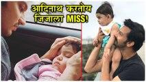 Jizah Kothare & Adinath Kothare   आदिनाथ करतोय जिजाला MISS!   83 The Movie   100 Days