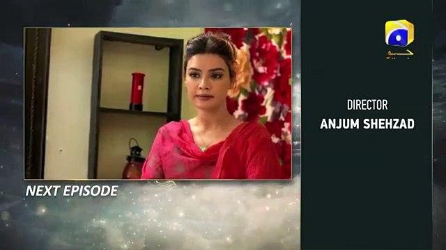 Dar Khuda Say - Episode 02 Teaser - HAR PAL GEO