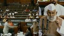 Vande Mataram against Islam: SP MP refuses to chant slogan after taking oath in Lok Sabha | Oneindia