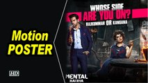 Mental Hai Kya Motion POSTER | Kangana -Rajkummar play with FIRE