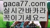 【한국카지노】마이다스카지노- ( →【 gaca77.com 】←) -세부카지노에이전시 세부이슬라카지노  카지노사이트 마이다스카지노 인터넷카지노 카지노사이트추천 【한국카지노】