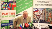 RUSADA director Ganus discusses number of open anti-doping cases in Russia