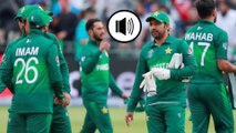 ICC Cricket World Cup 2019 : Audio Clip About Groups In Pak Cricket Team Goes Viral || Oneindia