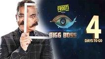 Bigg Boss Season 3: இன்னும் 4 நாட்களில் பிக் பாஸ் 3- வீடியோ