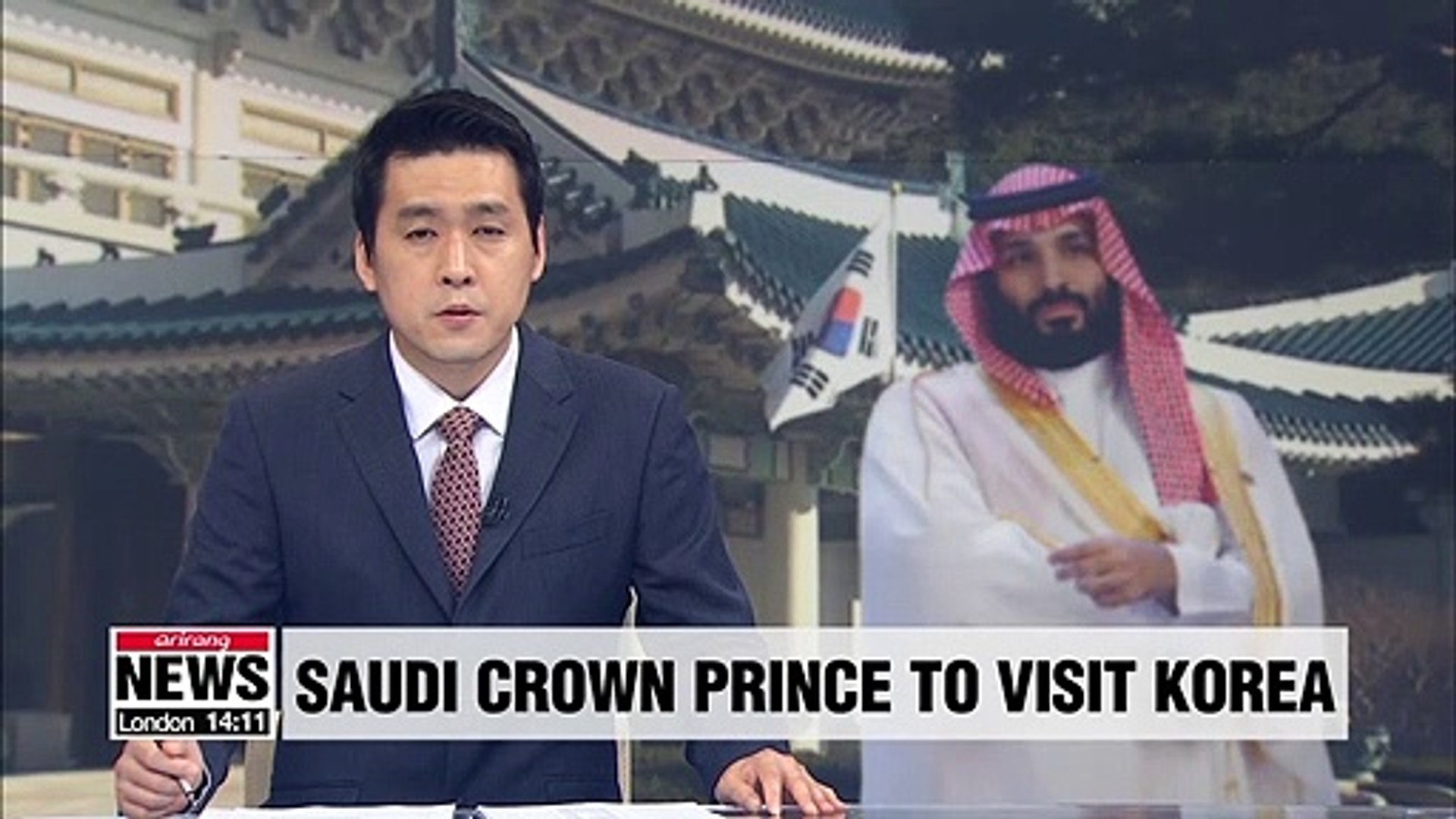 Crown Prince of Saudi Arabia to visit Seoul for two-day state visit next week