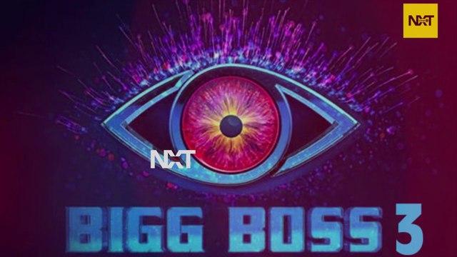 BIG BOSS - 3 FINAL LIST ( CONTESTANT DETAIL'S ) Inba 24x7