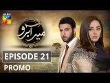 Meer Abru Episode 21 Promo HUM TV Drama