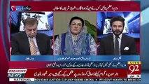 Firdous Ashiq Awan Badly Criticizes Shahid Khaqan Abbasi