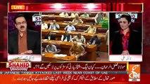 Pahli Baar Parliament Relevant Nazar Aye, Jab Say Ye Assembly Bani ...-Shahid Masood