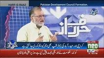 Kia Imran Khan Ne Apne Ittehadion Ke Aage Ghutne Taik Die.. Orya Maqbool REsponse