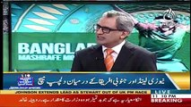 Behind The Wicket With Moin Khan – 19th June 2019