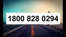 QUICKHEAL ANTIVIRUS Tech Support | +1800-8280294| QUICKHEAL ANTIVIRUS Support Number