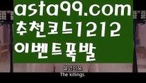 【파워볼아이디대여】[[✔첫충,매충10%✔]]⏩바카라사이트운영【asta777.com 추천인1212】바카라사이트운영✅카지노사이트✅ 바카라사이트∬온라인카지노사이트♂온라인바카라사이트✅실시간카지노사이트♂실시간바카라사이트ᖻ 라이브카지노ᖻ 라이브바카라ᖻ ⏩【파워볼아이디대여】[[✔첫충,매충10%✔]]