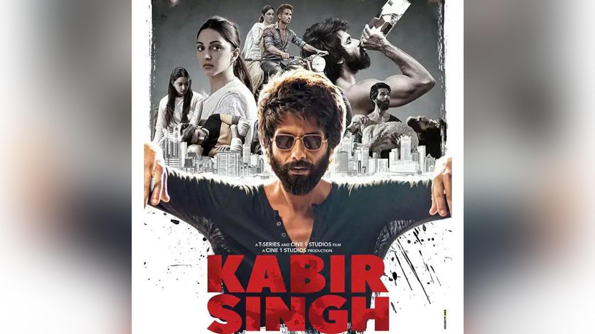 Kabir Singh: Arjan Bajwa to play Shahid Kapoor's brother in Kabir Singh    FilmiBeat