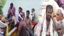 243 Passengers missing in kerala | கேரள கடற்கரையில் காணாமல் போன 243 பேர்,அதிரவைக்கும் காரணம்- வீடியோ