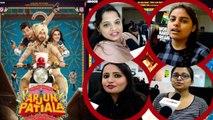 Arjun Patiala Trailer Reaction: Diljit Dosanjh| Kriti Sanon |Dinesh V| Rohit J| Bhushan K |FilmiBeat