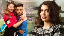 OMG Virat Kohli & Urvashi Rautela Pic getting Viral | Anushka sharma Miffed