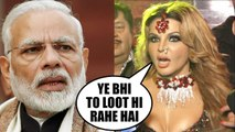 OMG R@khi Sawant Controversial Statement On Pm Narendra Modi Will Shock You |
