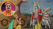 Geeta for Mental Peace: मन को बस में करना है तो गीता सीखें सरल उपाय   Boldsky