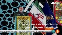 """إيران تحذر بعد إعلان إسقاط طائرة مسيرة أميركية من أن تجاوز حدودها """"خط أحمر"""""""