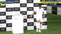 L'instant freestyle de Kylian Mbappé au Japon