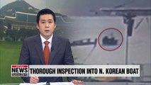 Moon orders for thorough examination of N. Korean boat's undetected crossing of maritime border