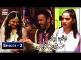 Gul-o-Gulzar Episode 2 - 20th June 2019 - ARY Digital Drama