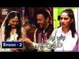 Gul-o-Gulzar Episode 2 - 20th June 2019 - ARY Digital Drama