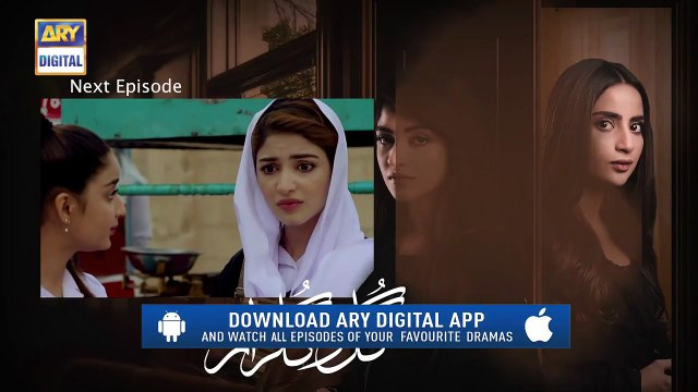 Gul-o-Gulzar  Episode 3 Promo  ARY Digital Drama - 20 June 2019