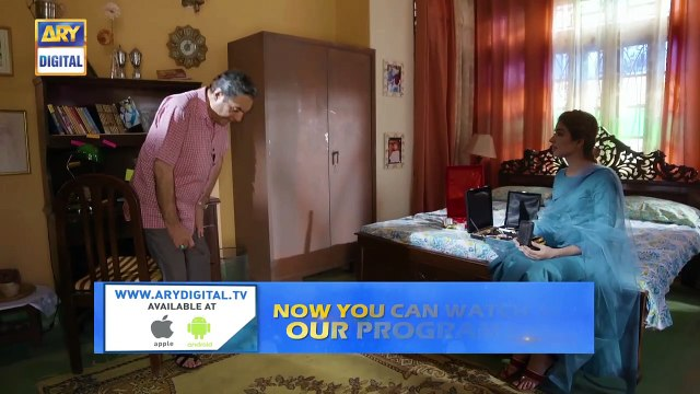 Gul-o-Gulzar  Epi 2  20th June 2019  ARY Digital Drama