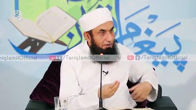 _Molana_Tariq_Jameel_Latest_Bayan