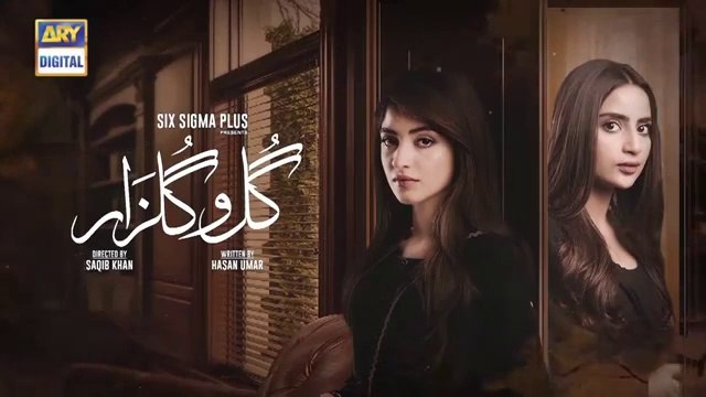 Gul-o-Gulzar _ Episode 2 ARY Digital Drama  20th June 2019 Online