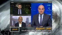 الحصاد- بعد تصاعد هجمات الحوثيين.. ما خيارات السعودية؟