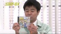 HDゲームセンターCX #177 宮下ワールド!「竜の子ファイター」Retro Game Master Game Center CX Tatsunoko Fighter