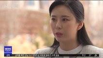"""윤지오 계좌 압수수색…""""후원금 사용처 수사"""""""