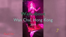 2019 Wan Chai, Hong Kong (7): Drag Show, Streetwalkers, Freelancers. The area with the bars, night clubs. Travel Video of he Naughty Cities