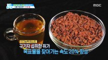 [LIVING] Recipe to make healthy water,기분 좋은 날20190624