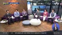 윤석열 후보자 청문회 '폭풍전야'…쟁점 사항은?