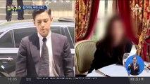 [핫플]양현석, '빅뱅 탑 대마초 사건' 은폐 의혹