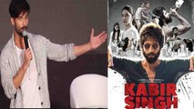 Kabir Singh: Shahid Kapoor makes big revelation on his films; Check Out | FilmiBeat