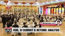 Xi Jinping's N. Korea visit kicks off summit diplomacy: Analysis Prof. Kim Hyun-wook of Korea Nat'l Diplomatic Academy