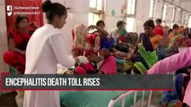 Top News Headlines of the Hour (21st June, 11 AM)