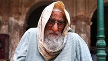Amitabh Bachchan's first look goes viral from Gulabo Sitabo: Check Out | FilmiBeat