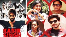 Kabir Singh Public Review: Shahid Kapoor | Kiara Advani | Sandeep Reddy Vanga | FilmiBeat