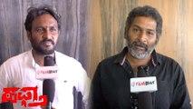 Haftha Kannada Movie: ಹಫ್ತಾ ಬಗ್ಗೆ ಚಿತ್ರತಂಡ ಹೇಳಿದ್ದೇನು? | FILMIBEAT KANNADA